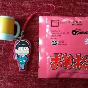 Loot Crate Exclusive Mr Osomatsu Keychain